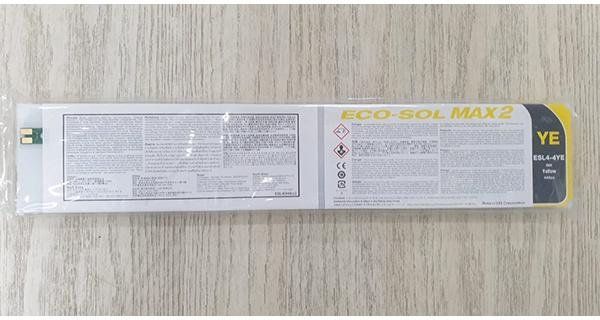 ECO-SOLMAX 2 YELLOW.jpg