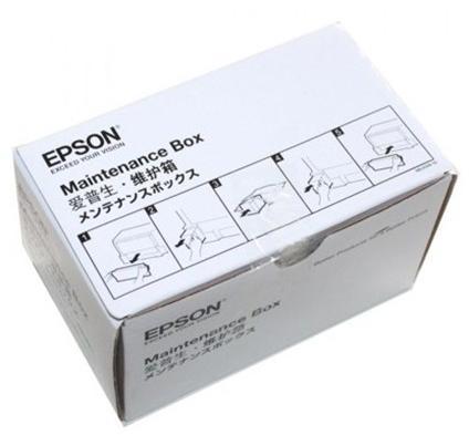 maintenance box F100.jpg