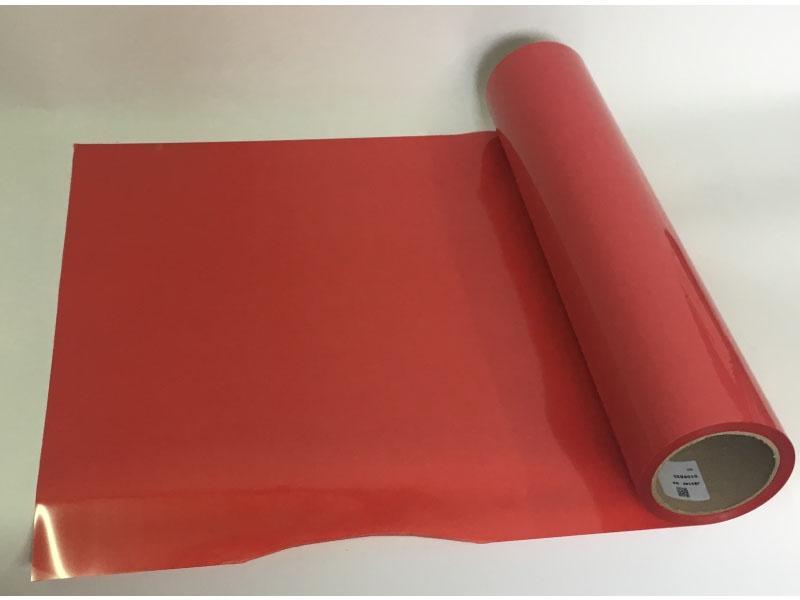 fmk rosso.jpg