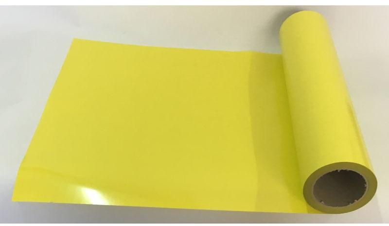 fmk giallo limone.jpg